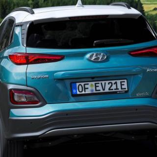 Nya uppgifter: Hyundai måste byta batteriet i Kona Electric