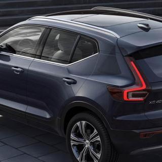 Volvo och Geely startar nytt samarbete