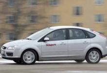Rosttest: Ford Focus Trend 1.6 Ti-VCT (2005)