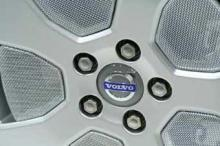 Volvo varslar 1 200