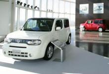 """""""Nissan Cube kan människor i alla åldrar förälska sig i"""""""