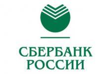 Ryska storbanken Sberbank.