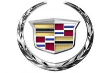 Cadillac smyger in ny logotyp