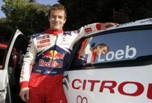 Sébastien Loeb måste placera sig före Mikko Hirvonen i helgens avslutade rally för att försvara världsmästartiteln.
