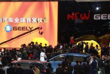 Kinesiska Geely utkristalliseras allt tydligare som framtida Volvoägare.