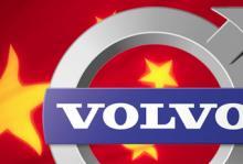 Affären är helt klar: Geely äger Volvo