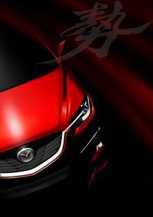 Mazda Minagi Concept.