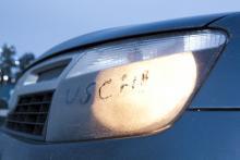 Lyktspolare ingår inte i priset för Dacia Duster.