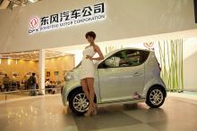 Kinesiska tillverkare drar sig inte för att kopiera andra modeller. Här en inhemsk variant på Toyota IQ.