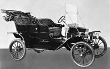 Till en början tillverkades T-Forden endast i standardfärgen svart.