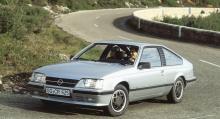 Koupémodellen Opel Monza tillverkades från slutet av 70-talet och en bra bit in på 80-talet.