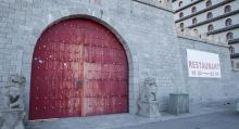 Dragon Gate, Mehedeby.