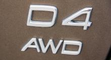 Alla V60 CC har inte fyrhjulsdrift, men denna har det.