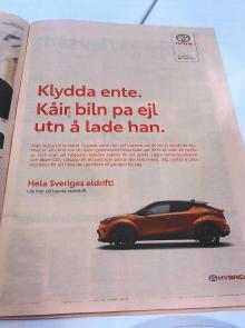 Här är annonsen som anmälts till Konsumentverket.