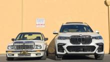 Den här komiska jämförelsen visar hur stor BMW X7-grillen blir på en gammal 3-serie.