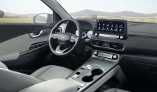 Hyundai Kona Electric facelift officiell – ny design och bättre säkerhet