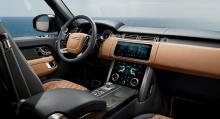 Range Rover lockar med koppardetaljer och kylskåp