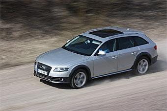 BLÄDDRA I BILDSPELET! För pekaren över bilden så framträder bläddringspilar för att se mer av Audi A4 Allroad.
