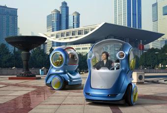Bildspel: Amerikansk vision om framtidens stadsbil