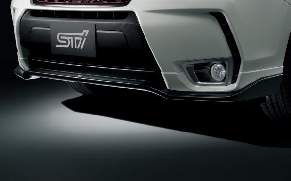 Subaru Forester tS.