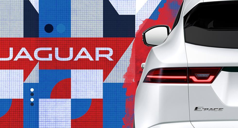 Bakdelen på kommande Jaguar E-pace.