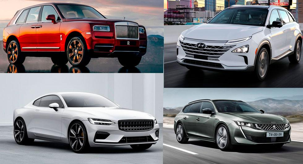 De här kan bli Årets Bil 2019