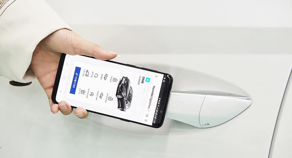 Öppna bilen med mobilen