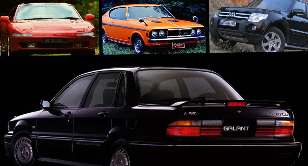 Efter Mitsubishis besked – här är 6 modeller värda att minnas