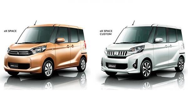 Minibilarna ek Space ska omfattas av utsläppsfusket hos Mitsubishi.