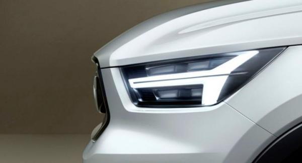 Volvo försöker attrahera en yngre publik med teaserbiler på ny bil.