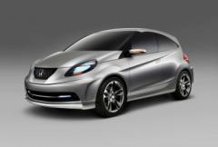 Honda New Small Concept - ny småbil