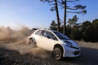 Toyota Yaris WRC 2017.